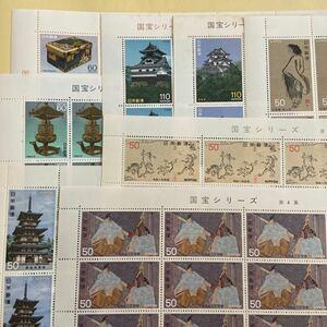 国宝シリーズ 8,600円分