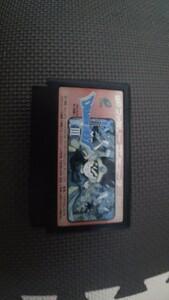 ファミコン ドラゴンクエスト3 ソフト
