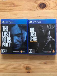 ★割安!!The Last of Us Remastered  セット