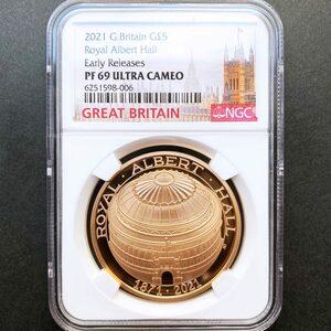 2021 英国 ロイヤル・アルバート・ホール開場150周年記念 5ポンド 金貨 プルーフ NGC PF 69 UC ER 初鋳版 準最高鑑定 元箱付