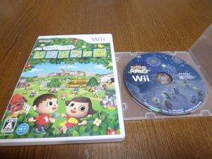 R17【即日配送 送料無料 動作確認済】Wiiソフト 街へいこうよ どうぶつの森 牧場物語 やすらぎの樹