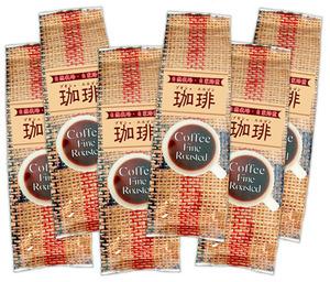 自家焙煎 自然栽培ウガンダコーヒー(200g)X6袋☆ウガンダで育った無肥料無農薬栽培コーヒー豆☆最高ランクのAA級☆貴重なアラビカ種☆彡