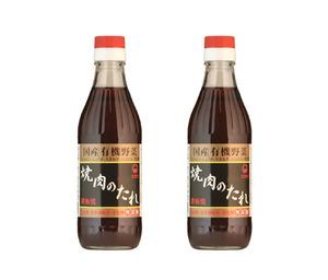 焼肉のたれ(350g)X2本☆無添加・無化学調味料☆保存料や着色料は使用なし☆原料にこだわった、味わい深い焼肉のたれです(*^^*)