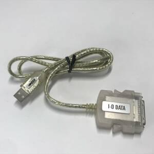 ★送料無料★匿名配送★ IODATA USB iCONNECT 変換 アダプタ ケーブル ISD-205