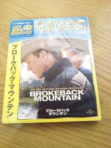 新品未開封 希少 DVD ブロークバック・マウンテン