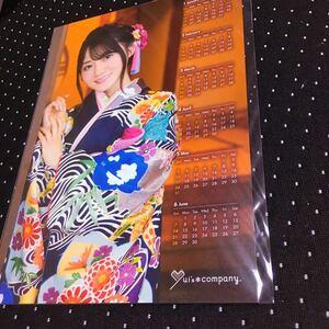 [ не продается * не использовался ] маленький ..Yui*s*Company. календарь портрет