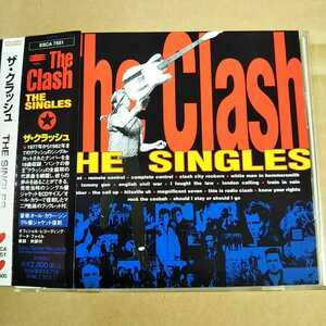 中古CD The Clash / ザ・クラッシュ『THE SINGLES』国内盤/帯有り ESCA7551【1056】