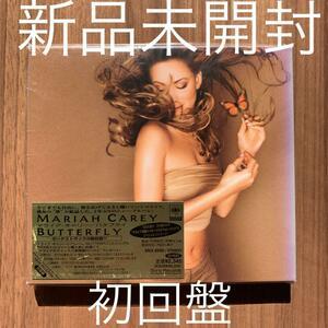 Mariah Carey マライア・キャリー Butterlfy バタフライ 初回盤 新品未開封