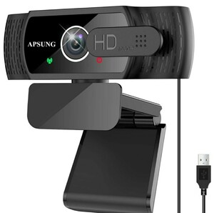 ウェブカメラ フルHD 1080P 30fps 200万画素 自動フォーカス