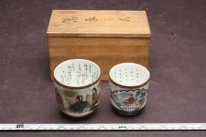 OM4441 九谷焼 六歌仙 湯呑み茶碗 夫婦湯呑 2客セット 2個セット 細字 茶器 茶道具 木箱