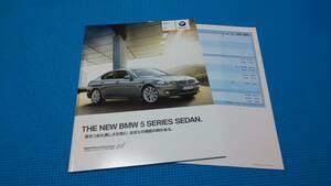 【同時落札割引対象品】即落札価格 BMW 5シリーズ 528ⅰ 535ⅰ 550ⅰ セダン 本カタログ 2010年3月