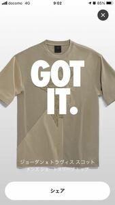 【XSサイズ】nike air jordan travis scott ショート スリーブ トップ tシャツ cw3168 247 cactus jack snkrs購入 トラヴィス スコット