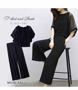 パンツ セットアップ ワイドパンツ パンツスーツ 新品 ブラック セミフォーマル