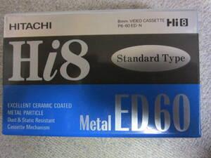 HITACHI ビデオカセットテープ P6-60 ED-N Hi8 未使用未開封品