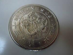 竜50銭銀貨 明治36年 N302