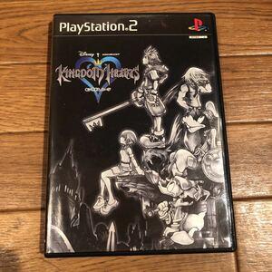 キングダムハーツ PS2 格安 即購入大歓迎です  KINGDOM HEARTS PS2