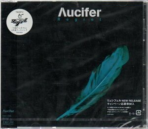 YC送料無料サービス!Aucifer ∧ucifer リュシフェル【Regret】シングルCD新品即決