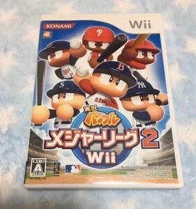実況パワフルメジャーリーグ 2 Wii  コナミデジタルエンタテインメント