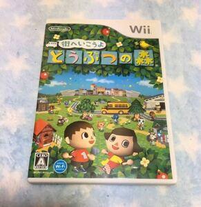 街へいこうよ どうぶつの森 任天堂  Wii
