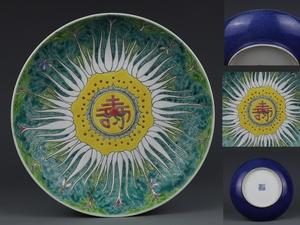 ★大清乾隆年製款 粉彩洒藍釉白菜壽字紋 飾皿 ★高さ4.5cm 直径22.5cm
