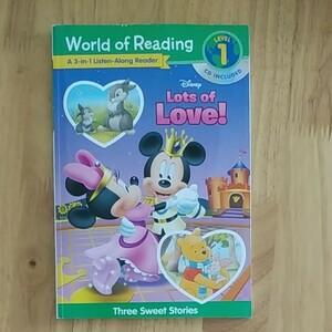ディズニー英語絵本CD付き