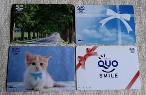 新品 クオカード 2100円分 4枚 商品券 ギフト券