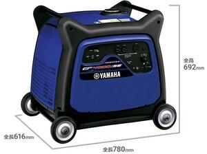 ヤマハ 発電機 EF4000iSE インバータ発電機 ツインバー 在庫有