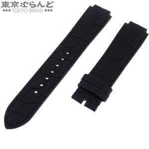 101514155 ルイ・ヴィトン LOUIS VUITTON 替えアリゲーターベルト 腕時計用 レザー マット ブラック ベルトのみ 新古品