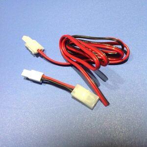 タミヤコネクター(充電用+変換コネクター ) 7.2v 用 ☆ 1本。