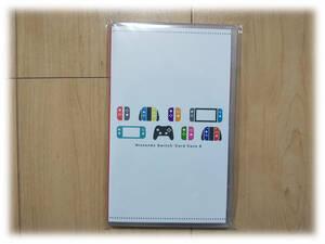 【送料込】【未使用】Nintendo Switch カードケース 8枚収納 プラチナポイント交換グッズ マイニンテンドーストア 任天堂 ②