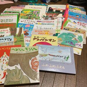 絵本 人気絵本 こどものとも BOOK 新品 中古 41冊 昔話 五味 学研 知育 小学校