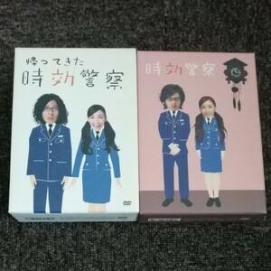 時効警察 帰ってきた時効警察 DVDセット