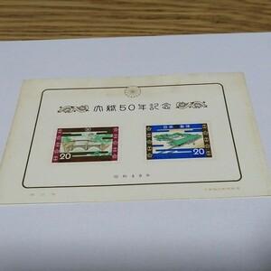 日本切手小型シート