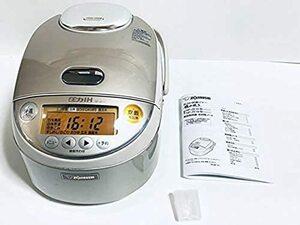 【最安値♪】象印 圧力IH炊飯器 5.5合 NP-ZE10-NL