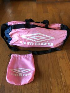 UMBRO スポーツバッグ(収納袋付)