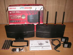 WXR-2533DHP2 バッファロー 無線LANルーター親機中継機セット 11ac 1733+800Mbps デュアルバンド 4x4
