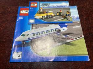 LEGO レゴシティ 3181 旅客機