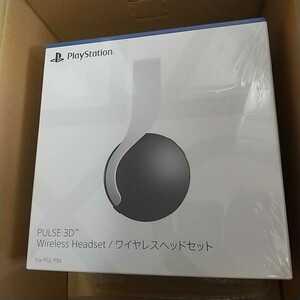 新品 未開封 未使用 PS5 PULSE 3D ワイヤレスヘッドセット ヘッドホン SONY ソニー プレステ PlayStation5 プレステ5 プレイステーション