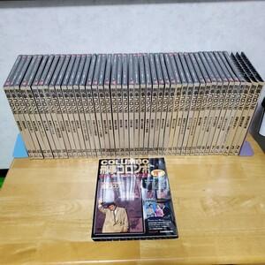 【1から45巻まで】ディアゴスティーニ 刑事コロンボ DVDコレクション ガイド付