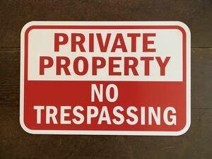 ★新品★アメリカ 看板 PRIVATE PROPERTY NO TRESPASSING 私有地 立入禁止⑧★セキュリティ ストリートサイン 標識 ガレージ 世田谷ベース