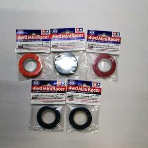 タミヤ ミニ四駆 グレードアップパーツ ミニ四駆マルチテープ 10mm幅 色いろいろ 5点セット