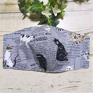 立体マスクカバー インナーマスク 猫柄 猫と英字新聞 小顔効果 ハンドメイド