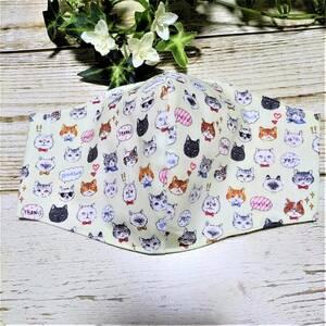 立体マスクカバー インナーマスク 猫柄 猫顔いっぱい 小顔効果 ハンドメイド