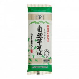 越後名水仕込み蕎麦 自然芋そば 250g 10袋入(a-1595881)