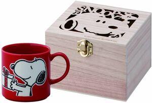 Snoopy colorful Peanuts mug happy Hori te- pattern ( tree in box ) tableware glass