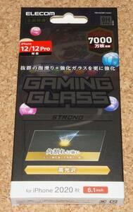 ★新品★ELECOM iPhone12/12Pro 液晶保護ガラス ゲーミング ストロング エッジ強化 高光沢
