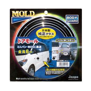 дверь  Молл  U ...   ширина 9mm  длина 6m  хром   Япония  произведено   высокое качество / ... :X326