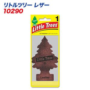 (メール便対応)バドショップ:LittleTrees エアーフレッシュナー 吊り下げ式芳香剤 レザー 消臭/10290