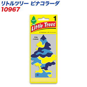 (メール便対応)バドショップ:芳香剤 LittleTrees リトルツリー ピナコラーダ 吊り下げ式/10967