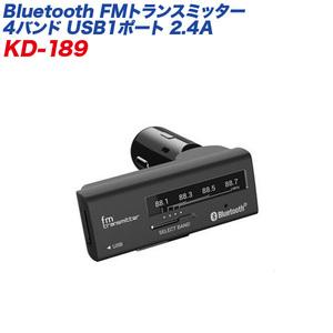 FM передатчик  Bluetooth 4 Van  делать  USB порт  2.4A iPhone/ смартфон   взимать  DC12V/24V автомобиль  переписка   КАСИМУРА /kashimura:KD-189